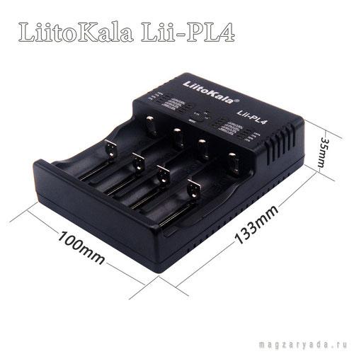 LiitoKala Lii-PL4