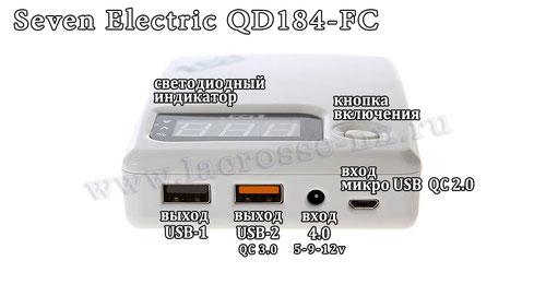 Seven Electric  QD-184-FC