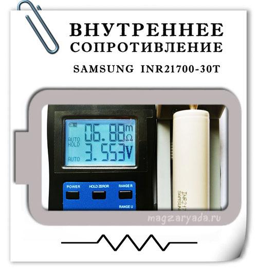 Samsung INR21700-30T