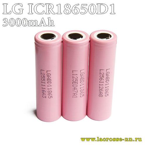LG ICR18650D1