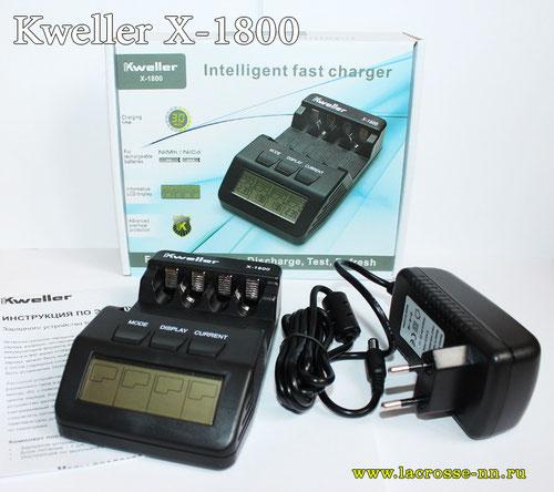 Kweller Х-1800