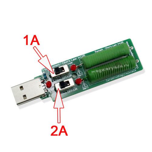 нагрузочный резистор 3А