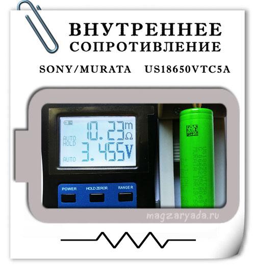 Sony US18650VTC5А
