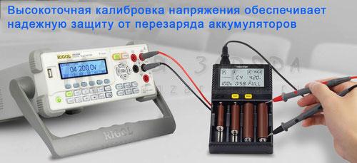 MiBoxer C4 V3