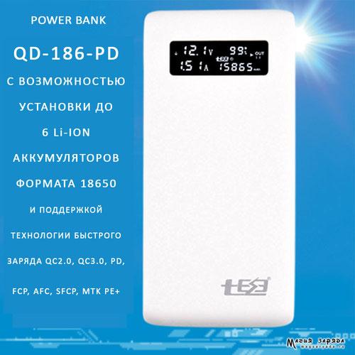 QiDian QD-186-PD
