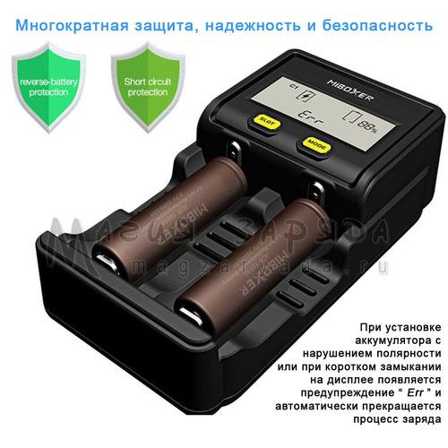 MiBoxer C2-4000