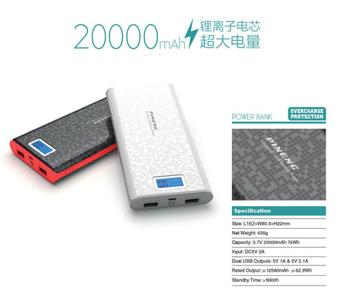 Pineng PN-920  20000mAh