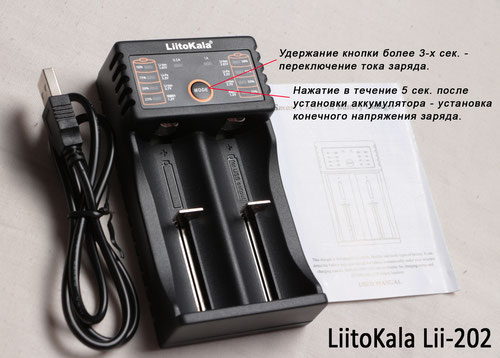LiitoKala Engineer Lii-202