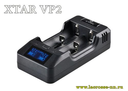 XTAR VP2