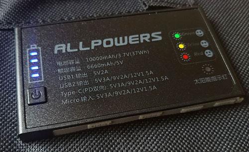 Allpowers AP-SP-014-BLA