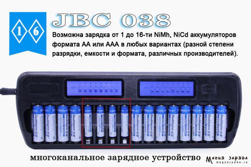 JBC-038