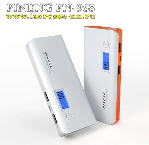 Pineng PN-968  10000mAh