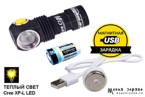 Armytek Tiara C1 Pro Magnet USB warm