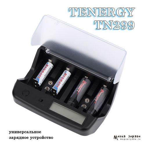 Tenergy TN299