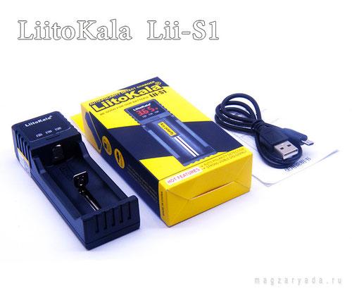 LiitoKala Lii-S1