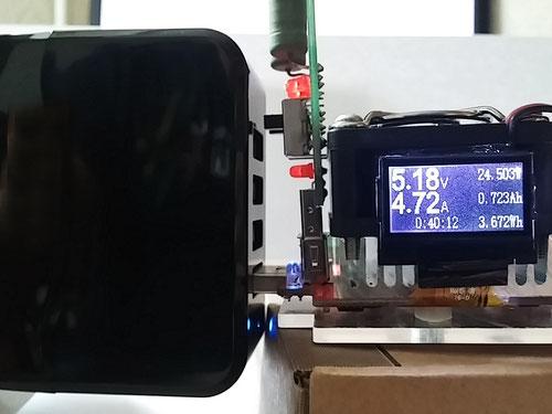 ROBITON PowerBox2  5V 4,9A
