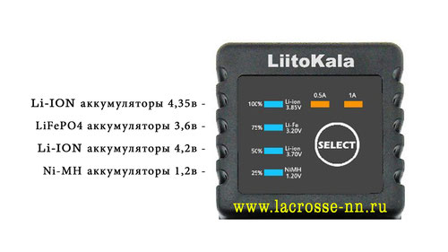 LiitoKala Engineer Lii-100