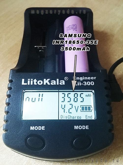 Samsung INR18650-35E