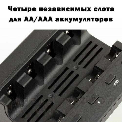 Powerex MH-C9000PRO