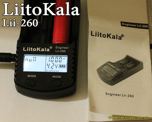 LiitoKala Engineer Lii-260