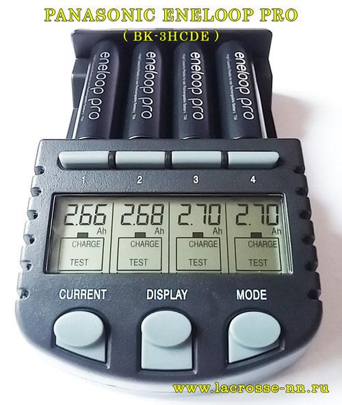 Емкость аккумуляторов PANASONIC ENELOOP PRO (BK-3HCDE)  2550mAh после цикла разряд-заряд.