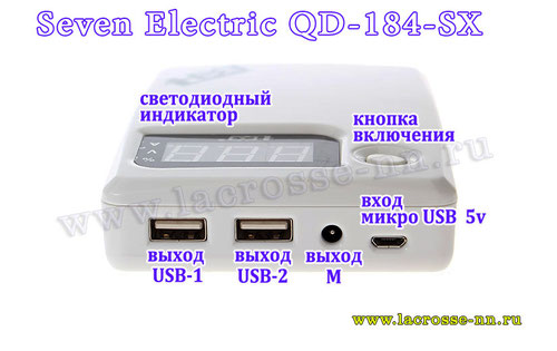 Seven Electric  QD-184-SX