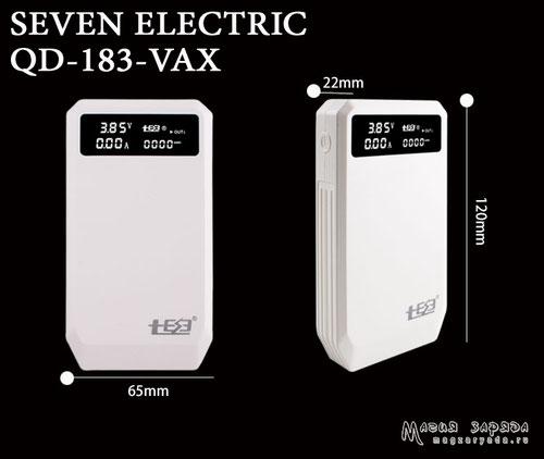 QD-183-VAX