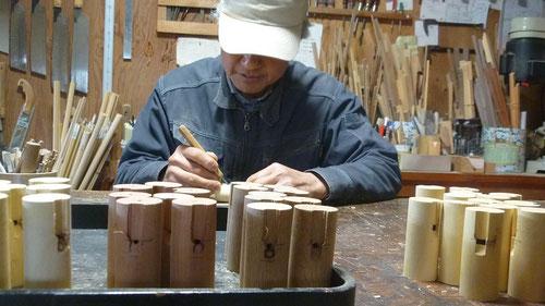 いろいろな木のオカリナ アルト管製作中