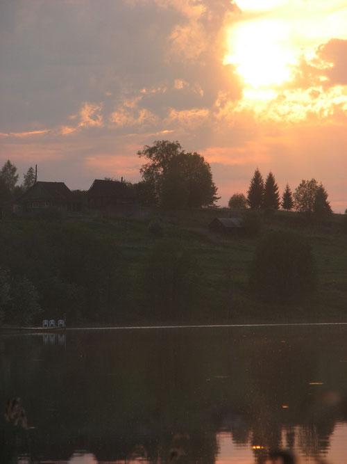Деревня Трестино