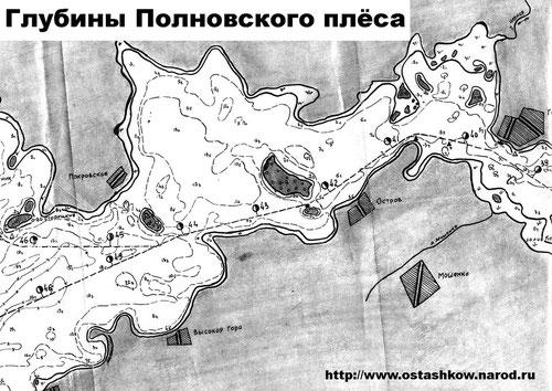 Карта глубин Полновского плеса