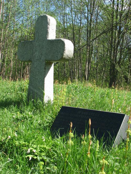 Игнач-крест. Фото Н. Борода