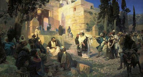 Русский художник Василий Поленов. Христос и грешница
