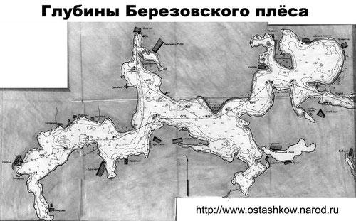 Карта глубин Березовского плеса