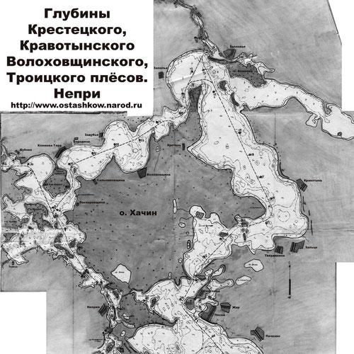 Глубины Крестецкого, Кравотынского, Волоховщинского и Троицкого плесов
