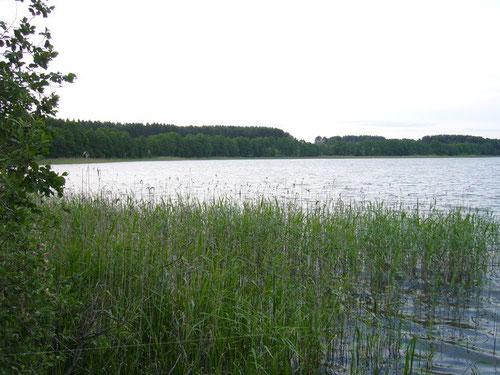 Озеро Серменок