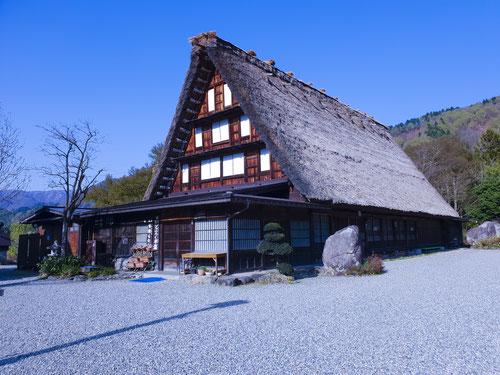 Rumah Tradisional gaya Gassho-Zukuri