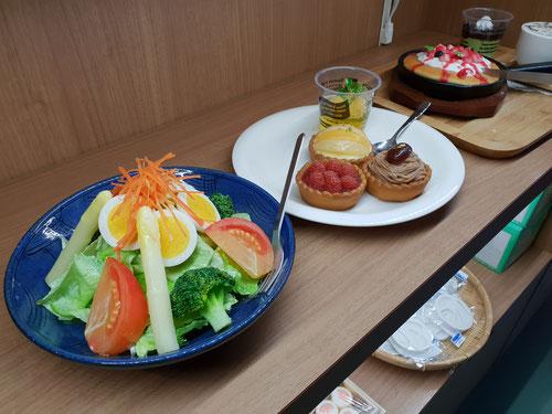 Contoh Sample Makanan dari Sample Village Iwasaki