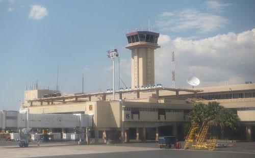 (エルサルバドルのコマラパ国際空港)