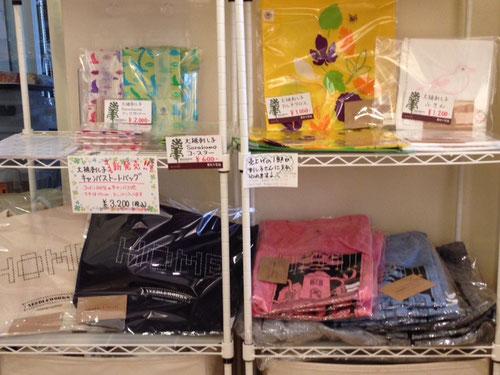 大槌刺し子プロジェクト商品の販売コーナー