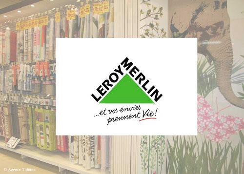 Conseil en décoration et visual merchandising pour les magasins Leroy Merlin