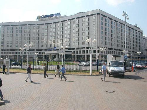 Unser Hotel in Moskau mit Super-Service