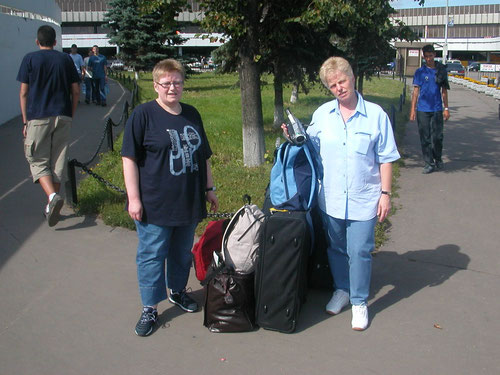 Ankunft im Scheremetjewo-Airport