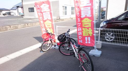 自転車で通塾