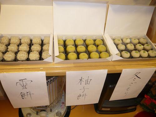 昭和23年創業、田端にある和菓子屋さんの上生菓子です