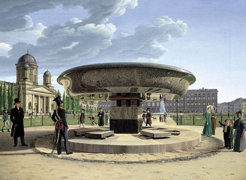 Johann Erdmann Hummel, Granitschale im Lustgarten, 1831
