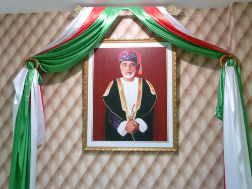 Sultan Qaboos, Flughafen Salahar