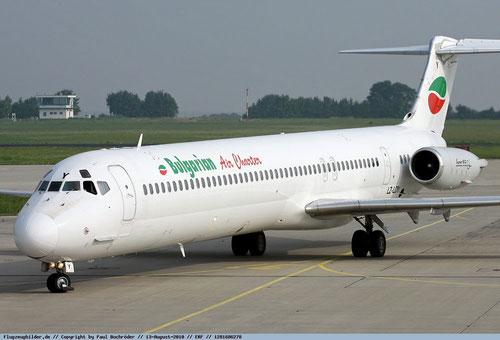 Auch diese Aufnahme zeigt die elegante Form der MD-80/Courtesy: Paul Buchröder