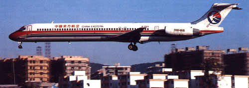 MD-82 der China Eastern Airlines/Courtesy: China Eastern Airlines