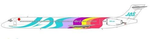 MD90-30 in einer der sieben Farbversionen/Courtesy: md80design