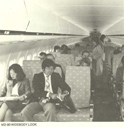 Kabine einer Super 80 der American Airlines7Courtesy: McDonnell Douglas